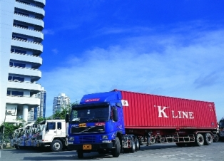 03 - PT. KLINE LOGISTICS INDONESIA