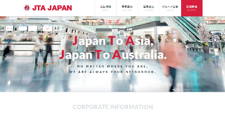 jta japan agencies